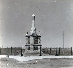 Serf monument